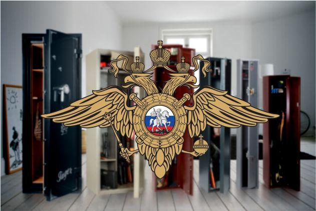 Требования к сейфу длф охотничего оружия